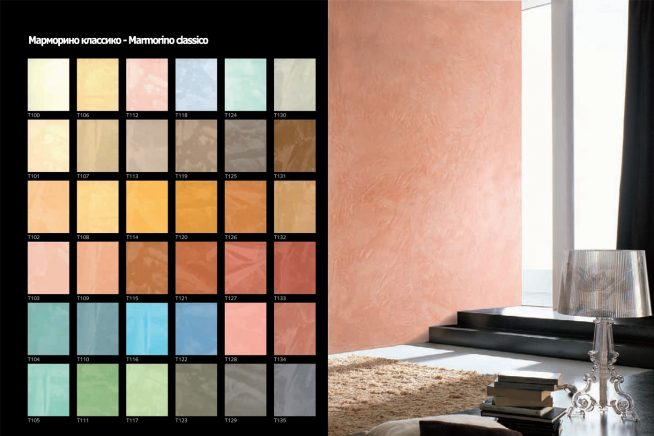 Краски под мрамор представлены на рынке в самых разных цветах