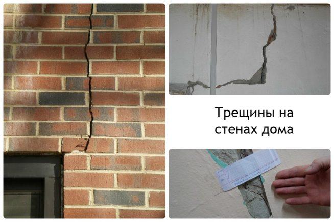 Примеры щелей на стенах