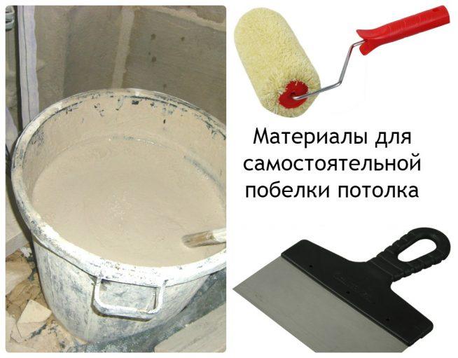 Инструменты для побелки