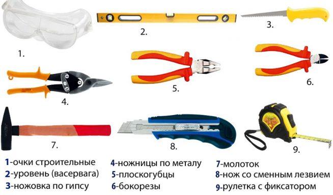 Инструмент для установки речного потолка