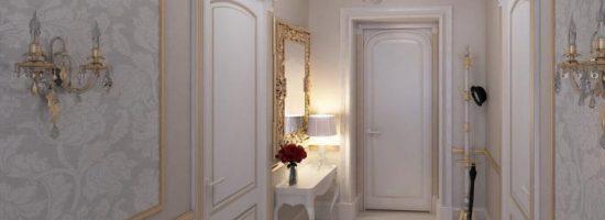 Дизайн-проект коридора в квартире