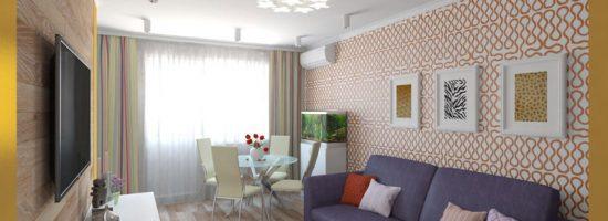 Дизайн двухкомнатной квартиры хрущевки
