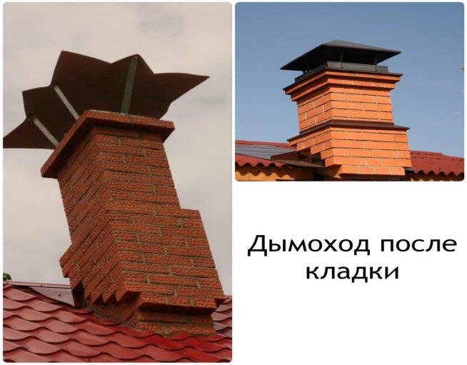 Фотографии готовых дымоходов