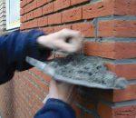 Замазка кирпичной трещины цементом