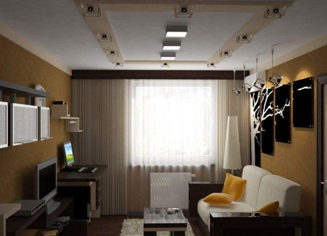 Многофункциональная гостиная