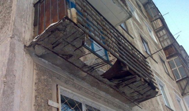 Разрушение плиты балкона в хрущёвке