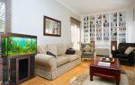 Классический аквариум в гостиной