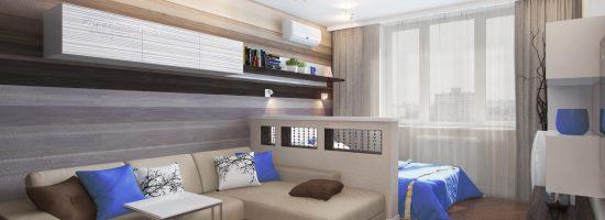 Гостиная, совмещённая со спальней