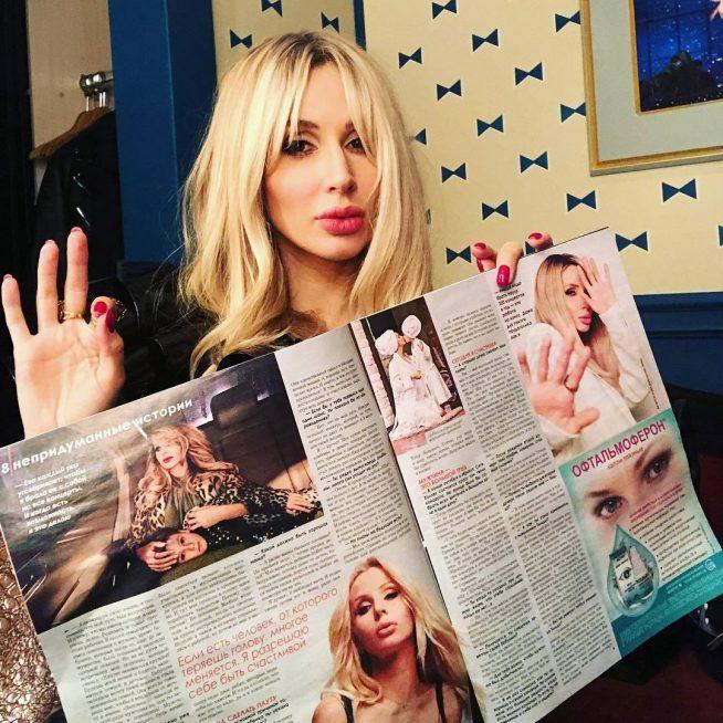 Светлана Лобода с журналом