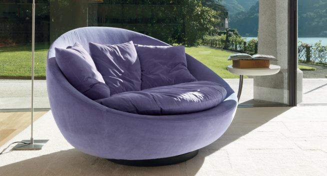 Большое круглое кресло для отдыха