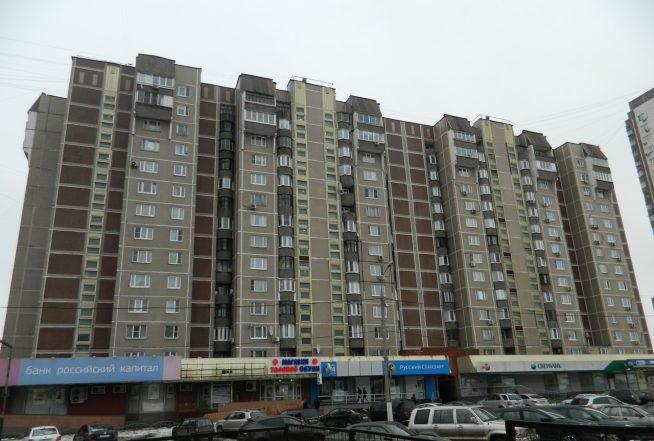 Дом с квартирой Алексея Навального