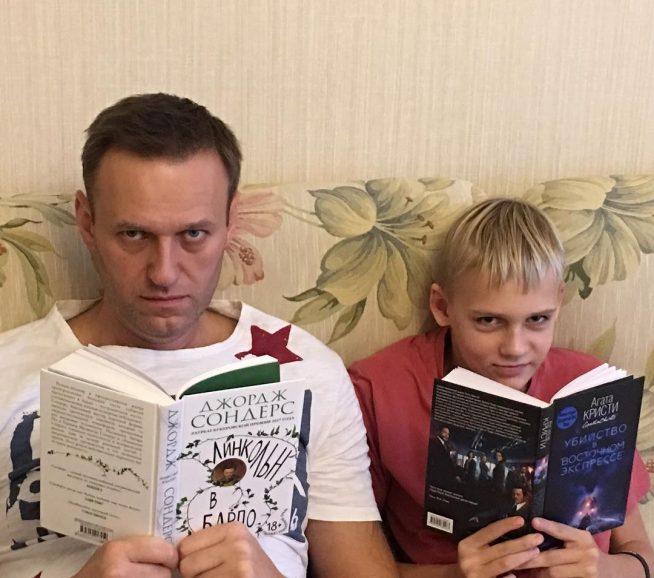 Алексей Навальный с сыном