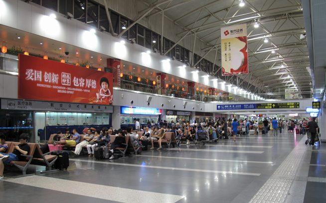 Аэропорт Китая