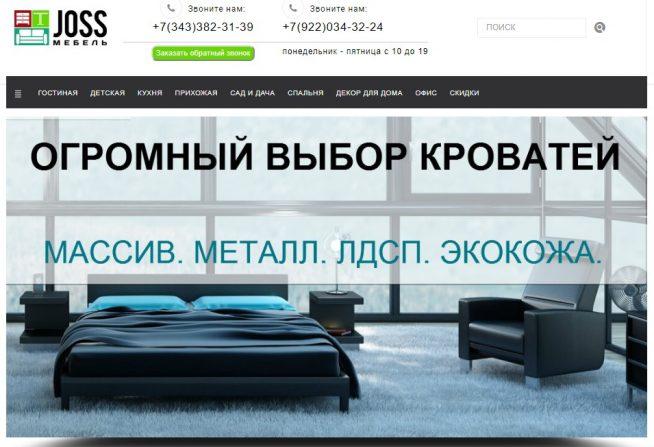 Сайт компании Joss-мебель