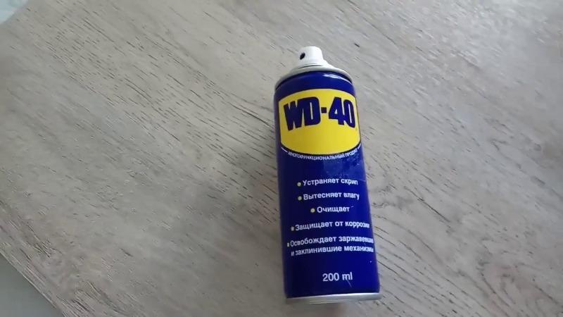 8 лайфхаков, как и с чем поможет бороться жидкость WD-40